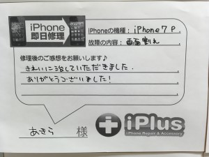 20180414_074342641_iOS