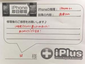 20180414_074348779_iOS
