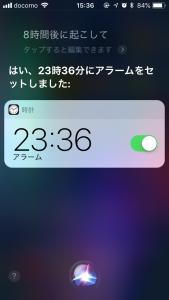 20180416_063613000_iOS