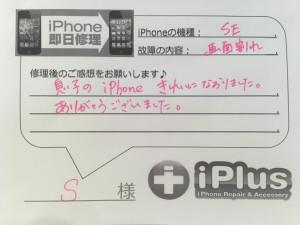 20180421_031438754_iOS
