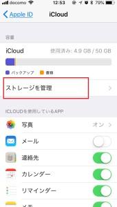 20180423_035328000_iOS