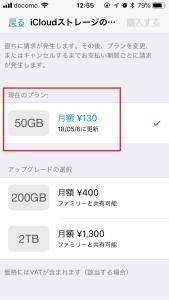 20180423_035535000_iOS