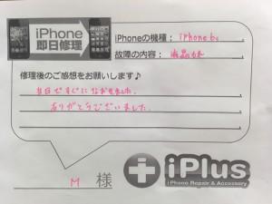 20180423_074125535_iOS