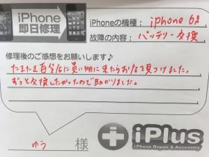 20180425_024647936_iOS