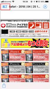 20180425_103406000_iOS