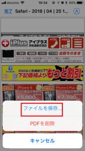 20180425_103411000_iOS