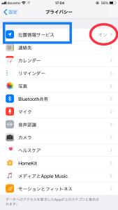 20180426_080525491_iOS