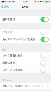 20180429_084722000_iOS