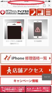 iPhone コントロールセンター カスタマイズ