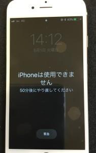 20180501_051217488_iOS