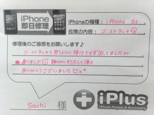20180501_114217000_iOS