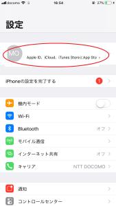 20180503_075633679_iOS