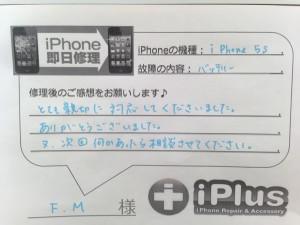 20180503_083134324_iOS