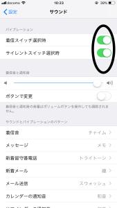 20180506_012404251_iOS