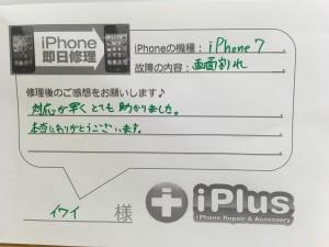 20180507_072249360_iOS
