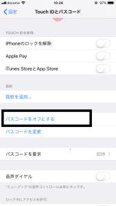 20180508_012705286_iOS