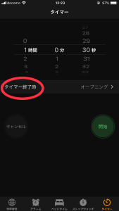 20180509_032418928_iOS