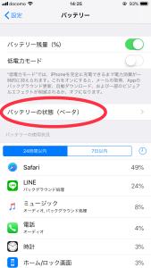 20180509_052521261_iOS