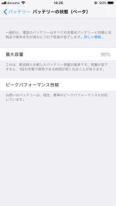 20180509_052541726_iOS