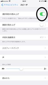 20180509_090131837_iOS