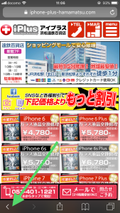 20180512_020736776_iOS