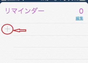 20180518_021920000_iOS