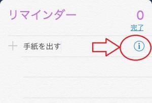 20180518_022022000_iOS