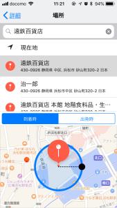20180518_022112000_iOS