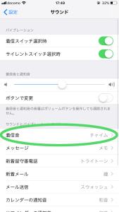 20180519_085010801_iOS