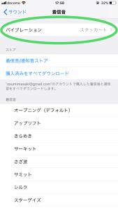 20180519_085047124_iOS