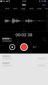 20180520_030629527_iOS
