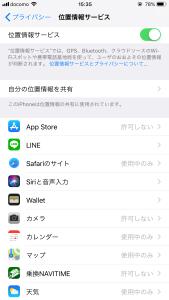 20180522_063523904_iOS