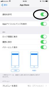 20180522_070615143_iOS