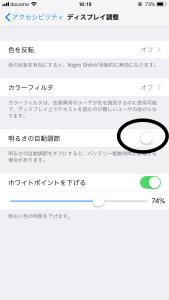 20180522_072007002_iOS