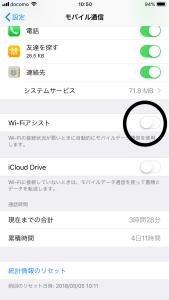 20180523_015041569_iOS