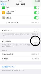 20180523_015102734_iOS