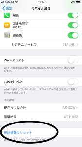 20180523_021346496_iOS