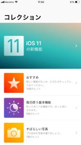 20180524_080223782_iOS