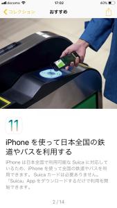 20180524_080256462_iOS