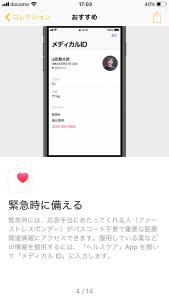 20180524_080318488_iOS