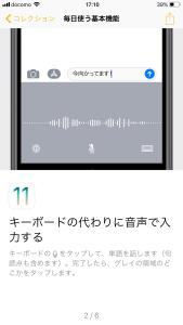 20180524_081010884_iOS