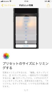 20180524_081333588_iOS