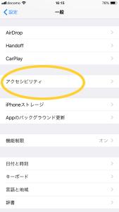 20180527_071601829_iOS