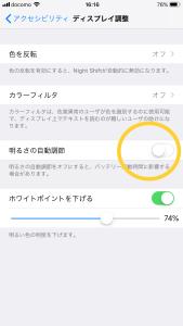20180527_071655305_iOS