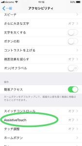 20180530_021402157_iOS