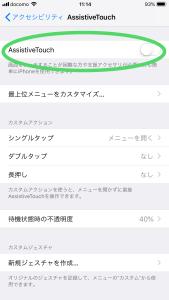 20180530_021427297_iOS