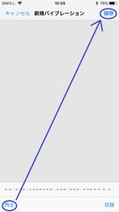2EA4718C-A1EE-4D29-8CD2-F60D1D9614D5