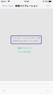 D8D814B1-CE04-4C12-9C86-AF2A5D004989