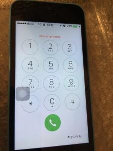 42856445-26E3-4D5C-B8E3-257757903CD7