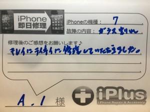 988F94AA-DCCB-4A56-9D8C-E43AE6263612
